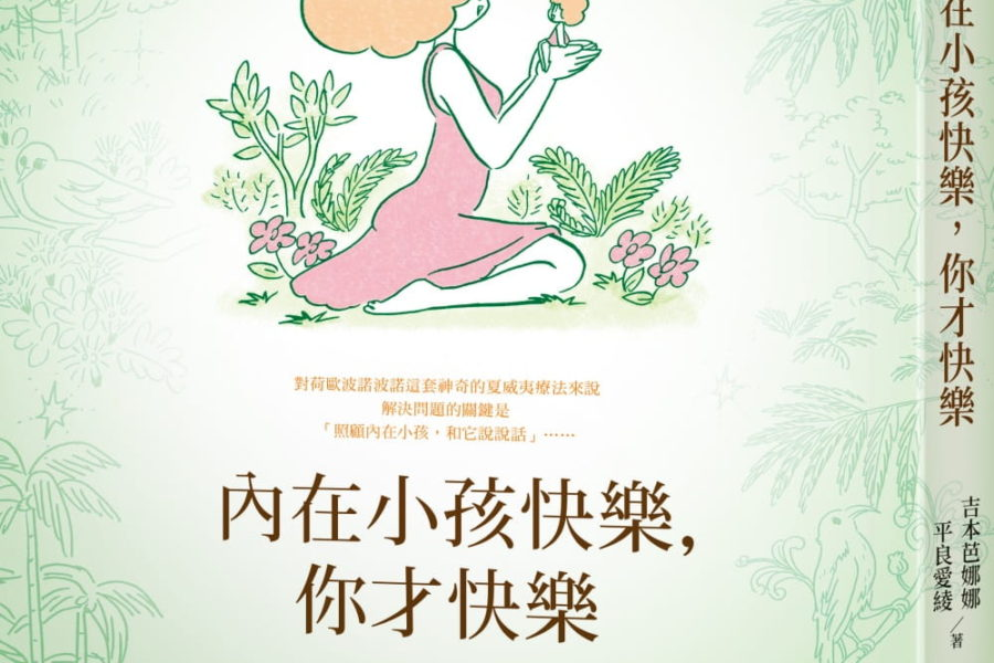 台湾にて新刊発売のお知らせ!